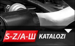 Katalozi  S - Z / А - Ш